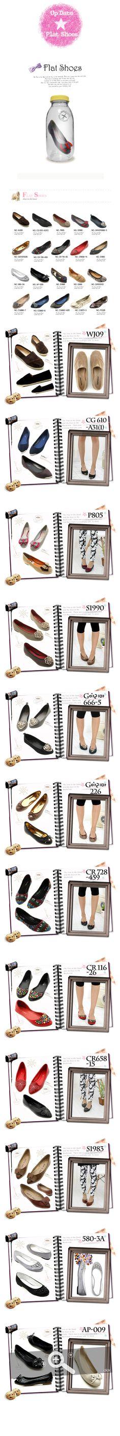 오픈마켓 신발상세 작업