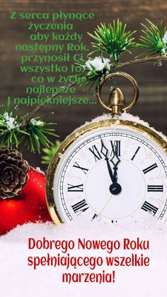 By Artist Unknown. Christmas Clock, Christmas And New Year, Winter Christmas, Merry Christmas, Clock Wallpaper, Wallpaper Backgrounds, Iphone Wallpaper, Good Night Messages, Christmas Clipart