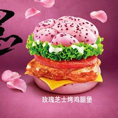 The Weirdest International Fast Foods | PINK BURGER | KFC China is looking at the world of burgers with rose-colored glasses. Their new sandwich features a petal-pink bun packed with a rose-flavored chicken burger, cheese, mayonnaise, lettuce and tomato.