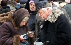 Информация о социальных выплатах граждан, имеющим право на получение пенсии
