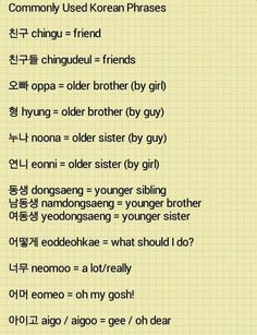 how to say younger brother in mandarin chinese