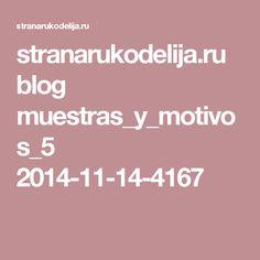 stranarukodelija.ru blog muestras_y_motivos_5 2014-11-14-4167