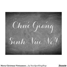 Merry #Christmas #Vietnamese Chalkboard Typography #Card