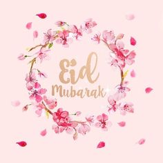 Eid Mubarak to anyone celebrating it ❤ on We Heart It Eid Mubarak Quotes, Eid Mubarak Images, Eid Mubarak Wishes, Eid Mubarak Greeting Cards, Happy Eid Mubarak, Eid Cards, Eid Mubarak Greetings, Quotes Ramadan, Eid Adha Mubarak