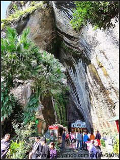 [台東縣]: 八仙洞(Baxian Cave)~台灣最早的史前文化遺址 - 國內旅遊 - PChome Online 網路家庭-開講