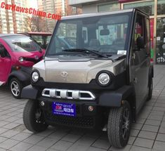 The Rayttle E28 in pink and other LSEV's from China - CarNewsChina.com Electric Car, Electric Motor, Bag Rack, Digital Instruments, Up In Smoke, Heavy Truck, Smart Car, Lead Acid Battery, China