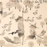 by Liang Peilong Chinese Picture, Book Sites, Chinese Painting, Graphic Illustration, Childrens Books, Gallery, Drawings, Artist, Magic
