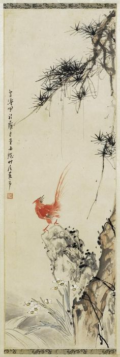 WANG XUETAO (1903-1982) attributed  Four paintings, ink and colour on paper.