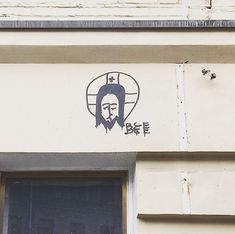 #urbantypography #graffiti #streetart #tag #typography #urbanart