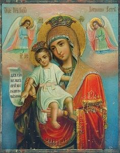 """It is truly meet"" Icon of the Mother of God aka Panagia Axion Estin. The hymn was sung by Archangel Gabriel to an Elder's disciple. Archangel Gabriel wrote the hymn on a tile with his finger"