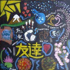 FOR SALE $50 +pp - FRIENDSHIP - Fundraiser for AMURT Japan Earthquake (http://doodlejam.com.au/html/profile/doodle.php?doid=347) - vibrant group paintings using doodles #DoodleJam