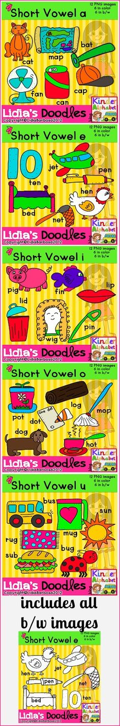 Short Vowels Clip Art for teachers. Created in CVC Word Patterns.