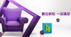 「Yahoo奇摩網路行銷」 - 這裡有最新的數位行銷趨勢、消費者行為深度分析、網路行銷 know-how & tips,更不時發佈精采的全球網路創意案例等你挖寶! 行銷人,一起用網路行銷創造更多驚奇吧!