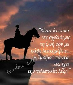 Picture Video, Inspirational Quotes, Horses, Reading, Movie Posters, Pictures, Animals, Greek Quotes, Angel