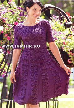 """Женственное фиолетовое платье с короткими рукавами и узорами """"шишечки"""". Спицы"""