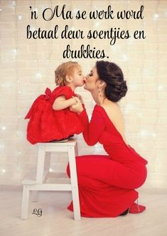 Mommy Quotes, Love Quotes, Star Of The Week, Deep Questions, Sweet Words, Science And Nature, Kids Education, Girl Boss, Kids And Parenting