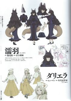 log horizon Character Sheet, Character Design, Japanese Novels, Shokugeki No Soma Anime, Anime Style, Female Characters, Manga Anime, Coloring Pages, Concept Art