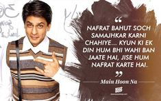 50 Lesser-Known Dialogues By Shah Rukh Khan You Probably Haven't Heard Bollywood Movie Songs, Bollywood Quotes, Bollywood Posters, Romantic Dialogues, Movie Dialogues, Best Lyrics Quotes, Movie Quotes, Life Quotes