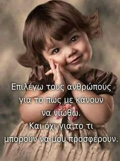 Greek Quotes, Picture Quotes, Wish, Psychology, Motivational Quotes, Advice, Messages, Thoughts, Love