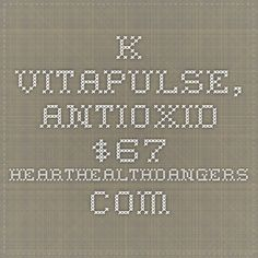 Vitapulse coupon code get 43 off coupon code otherpins the cardiac killer fandeluxe Choice Image