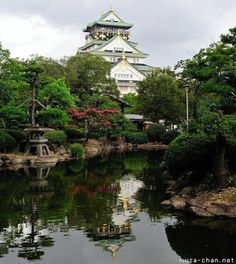 Japan - Koleksiyonlar - Google+