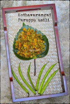 http://www.upala.net/2014/12/kothavarangai-paruppu-usili.html