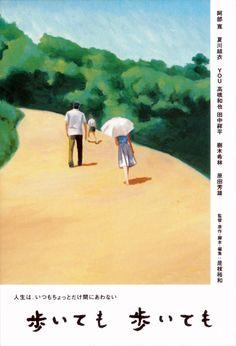 회원 리뷰 - [영화] 걸어도 걸어도 (Still Walking, 2008)