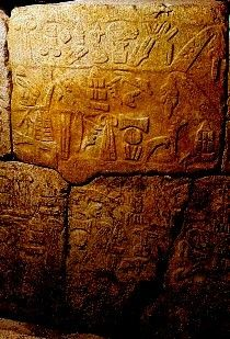 Detail of Luwian hieroglyphic inscription of the Hittite imperial period.   1300 B.C. - 600 B.C.