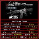 東京マルイ ハイサイクル M4 CRW HC 電動ガン本体のみ 4952839170927 電動ガン エアガン エアーガン 18歳以上 【レビューで特価】 ヒットアイテム 【1506bsale】