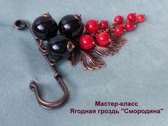Мастер-класс: сборка ягодной грозди «Смородина» из натуральных камней на брошь-булавку   Ярмарка Мастеров - ручная работа, handmade