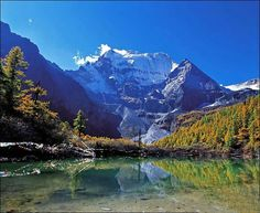 Mountain Gongga or Minya Konka in Luding, Kangding and Jiulong County, Ganzi Tibetan Autonomous Prefecture of Sichuan Province: Where the wind stops to rest Mountain Gongga also known as Minya Konka is the highest mountain in Sichuan Province.