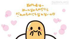@gudetama_sanrio Egg Pictures, Rilakkuma, Kawaii Art, Sanrio, Pikachu, Hello Kitty, Best Friends, Eggs, Desktop Wallpapers