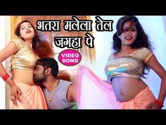 #Mp3 #Download #Mp3Download #Mp3Song #Album :Khatra Wala Jagaha, Song :Khatra Wala Jagaha. #Singer :Titu Remix, Lyrics :Chhote Lal Rashila , #MusicDirector :Ajay Verma. #VideoDirector :Ashish Satyarthi. #BhojpuriVideoSong #VideoSong #bhojpurivideo #BhojpuriBeat #NewSong #Bhojpuri2018 #mp4 #bhojpurimovie #NewVideoSong #MovieSong #NowPlaying #BhojpuriCinema #NowPlayingMusic #Film #Cinema #Song