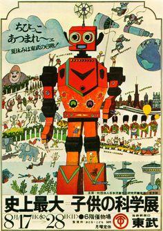 """oddlittleheart:  """"pinkjetpack:  """" Giant Robot!! Illustration for a children's science exhibition, 1969.  """" """""""