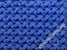 Trendy crochet hat how to yarns Tunisian Crochet Stitches, Knitting Stitches, Knit Crochet, Crochet Hats, Stitch Patterns, Knitting Patterns, Crochet Patterns, Crochet Headband Pattern, How To Purl Knit