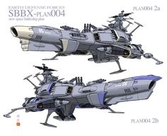 EDF Battleship | 主力戦艦の配備が完了するまでの繋ぎとして ...: