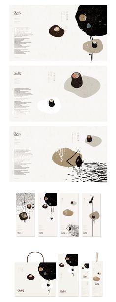 Nagoya © One & One Design Dm Poster, Poster Design, Graphic Design Branding, Identity Design, Packaging Design, Print Design, Web Design, Book Design, Layout Design