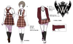 GakuenFemale.jpg Photo:  This Photo was uploaded by DarkBlueSinger. Find other GakuenFemale.jpg pictures and photos or upload your own with Photobucket f...