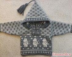 Trendy winter cardigan for children with moomin by LanaNere Knitting For Kids, Baby Knitting Patterns, Free Knitting, Crochet Patterns, Punto Fair Isle, Norwegian Knitting, Baby Jumper, Winter Sweaters, Winter Cardigan