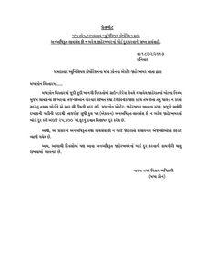 મધ્ય ઝોન, અ.મ્યુ.કો. દ્વારા અનધિકૃત- લાયસન્સ ફી ન ભરેલ જાહેરખબરના બોર્ડ દૂર કરવાની સખ્ત કાર્યવાહી #Ahmedabad #Ahmedabadamc Ahmedabad, India AMC-Ahmedabad Municipal Corporation Gautam Sha