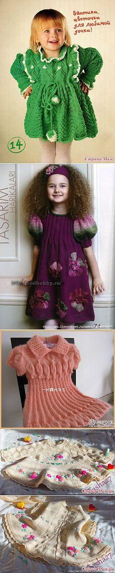 Детское платье, пальто спицами | Записи в рубрике Детское платье, пальто спицами…