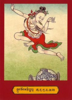 Manibhadra - one of only 4 women amongst the 84 'mahasiddhas' of Tibetan Vajrayana