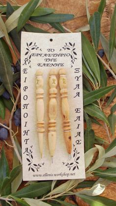 Hand made Greek olive wood Three piece needle by ellenisworkshop, $24.00