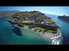 Spinaloga....το νησί των λεπρών από ψηλά. - YouTube