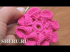 Crochet Folded Petal Flower How To Урок 21  Вязание Цветов