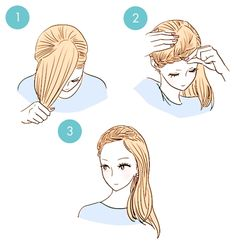 10. Three-Minute Hairstyle: Braided Hair Headband
