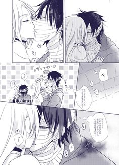 Zack x ray doujinshi Angel Of Death, Manga Romance, Manga Anime, Anime Art, Satsuriku No Tenshi, Rpg Horror Games, Manga Couple, Anime Angel, Cute Anime Couples