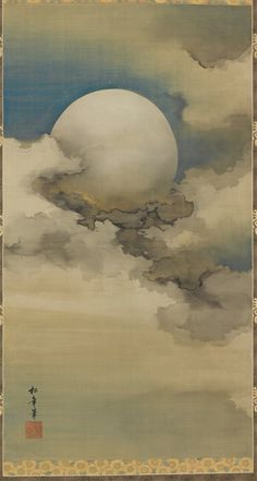 Suzuki Shōnen 'Moon in Clouds' - hanging scroll, late to early century, Japan (courtesy of The Feinberg Collection) Art And Illustration, Art Asiatique, Art Japonais, Japanese Painting, Sky And Clouds, Japanese Prints, Japan Art, Moon Art, Chinese Art
