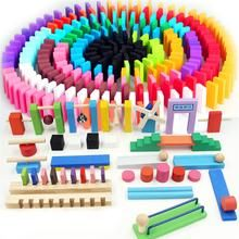 120 Pcs/set Wooden Domino Institution Accessories Organ Blocks Rainbow Jigsaw Dominoes Montessori Educational Toys for Children Dominoes For Kids, Wooden Box Designs, Board Games For Kids, Montessori Toys, Vintage Games, Educational Toys, Kids Toys, Rainbow, Children