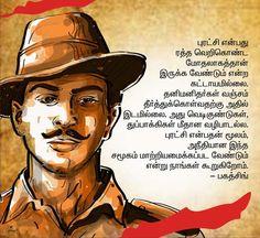 Tamil Jokes, Yolo, Movies, Movie Posters, Film Poster, Films, Popcorn Posters, Film Posters, Movie Quotes